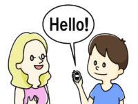 あなたの語学力、海外で安心できますか!あなたに贈る最新翻訳機情報